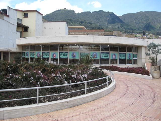 ガルシア・マルケス文化センター(外観)