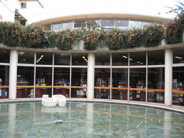 ガルシア・マルケス文化センター(噴水)