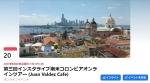 Web-_1382021_224231_wwwfacebookcom